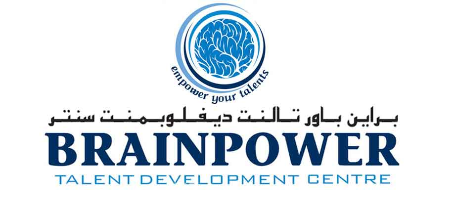 Brainpower talent development centre